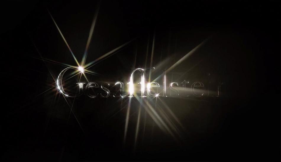 Le teaser de Gesaffelstein, joué à l'envers, dévoile un nouveau morceau