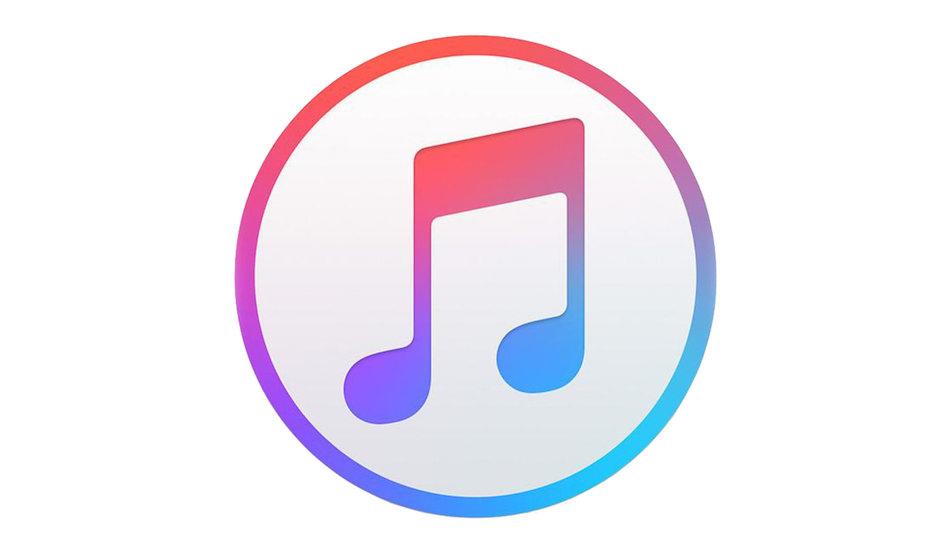 Apple devrait mettre fin à Itunes ce lundi soir