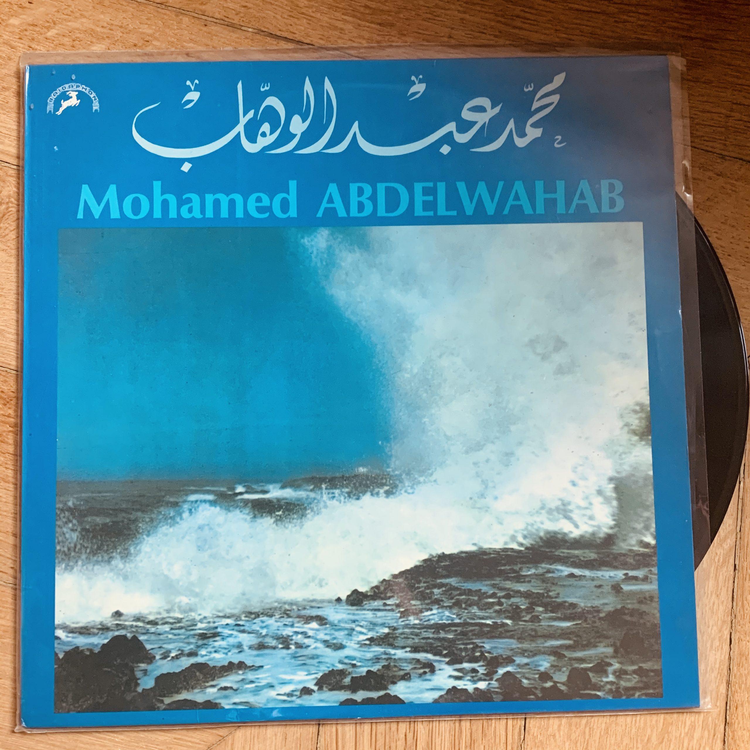 Le disque de Mohamed Abdelwahab