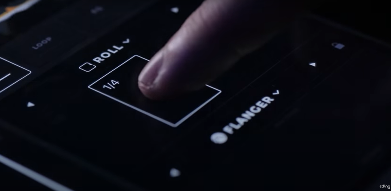 edjing Mix / Capture d'écran de la vidéo de présentation