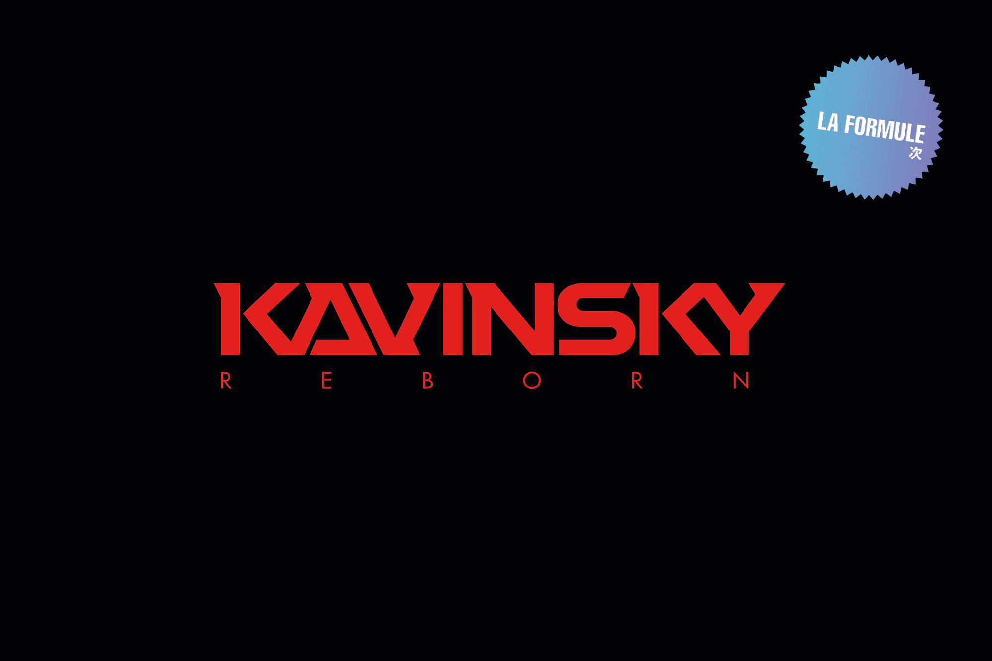 📊 La formule : qu'attendre du prochain album de Kavinsky